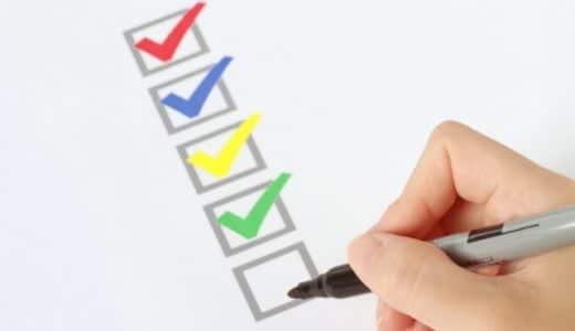 あなたが登録すべき転職エージェントが一目でわかる。目的別の転職エージェントの選び方をキャリアコンサルタントが解説