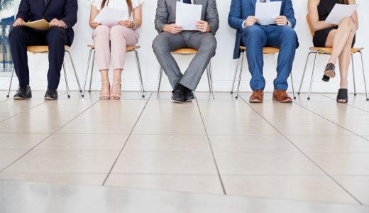 転職の面接でよく聞かれる21種類の質問と回答集