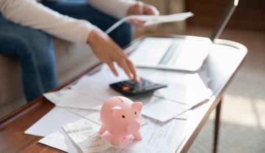 年収400万の生活レベルは?貯金・納税額・住宅ローン金額などを徹底調査!